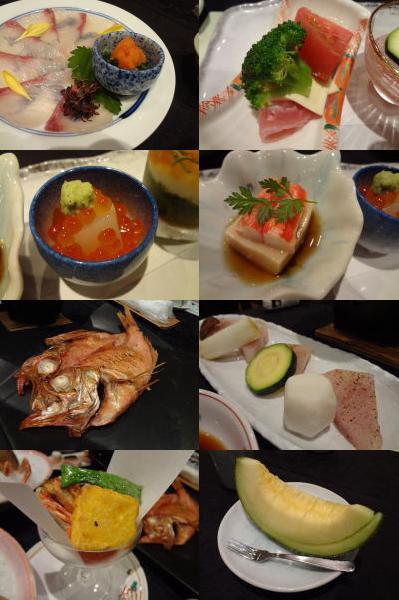 特別料理。