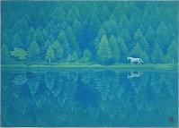 東山魁夷 「緑響く」