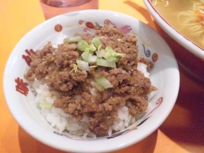 140201味仙なんこめ店ミンチご飯300円