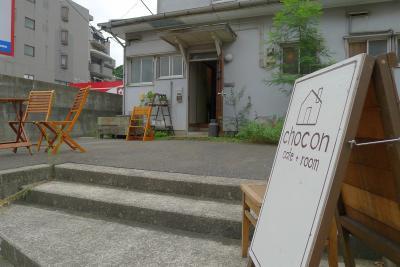 2011-09-29 13_24No[0156]