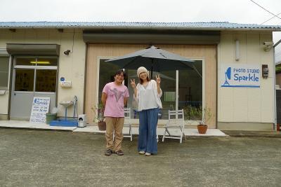 2011-09-18 13_05No[0293]