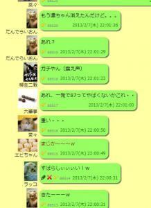 2013y02m08d_000455629.jpg