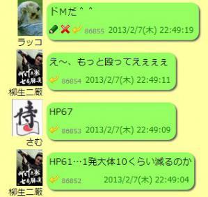 2013y02m08d_000932720.jpg