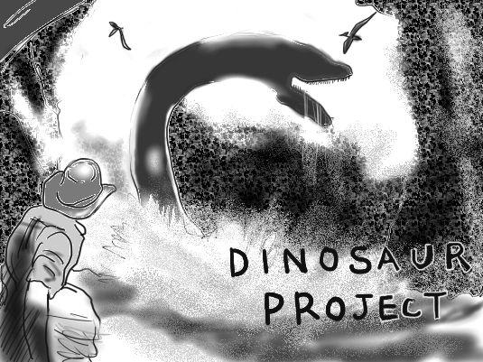 ダイナソープロジェクト