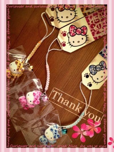 image_20130715203746.jpg