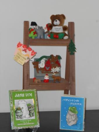 パディントンのクリスマス本と一緒にディスプレイしてみました!_convert_20131225130630