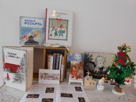 クリスマス絵本コーナー_convert_20131225130352