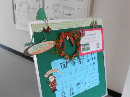 クリスマスリースは華道部3年生が作ってくれました_convert_20131225130336
