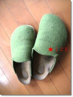 001_20111106155739.jpg