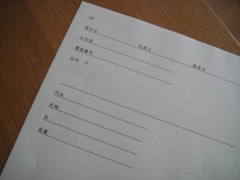 002_20111117064830.jpg