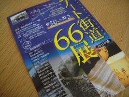 004_20111002125748.jpg