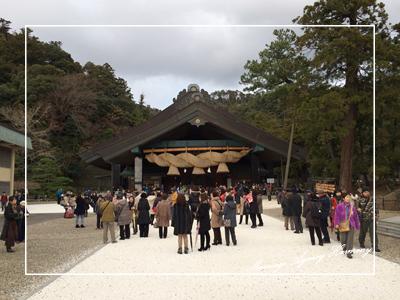 201312_Izumo_4.jpg