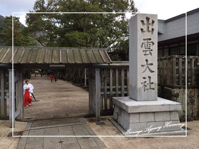 201312_Izumo_5.jpg