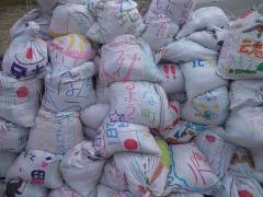 小学生からのメッセージ土嚢袋