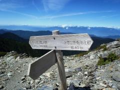 北岳山荘まであと少し