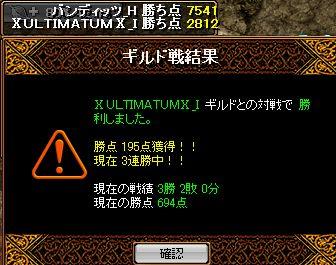RedStone 12.03.30[01]