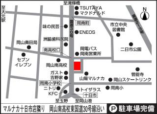 map_kounan.png