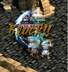 覇鷹拳-1