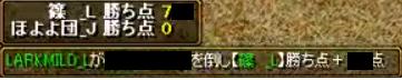 対 篠_L 1-1