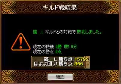 対 篠_L 1-5