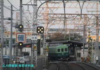 IMG_6773.jpg