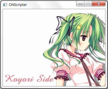 hekaru_koyo_4.jpg
