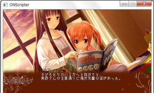 morobito_shiki.jpg