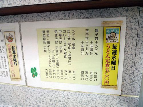 140912_3.jpg