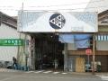 23.いずみ商店街