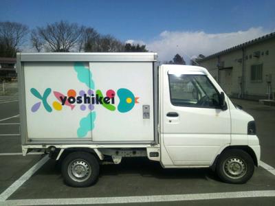 yosikei1.jpg