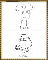 kitty_20131205095249e44.jpg