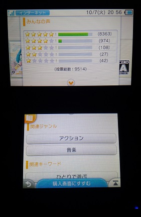 3DS (4)