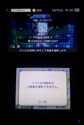 3DS_20141007205146dfd.jpg