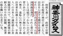 $はやぶさのブログ-菅の出自