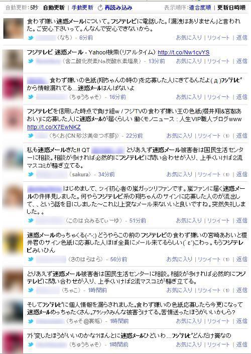 $はやぶさのブログ-uji2