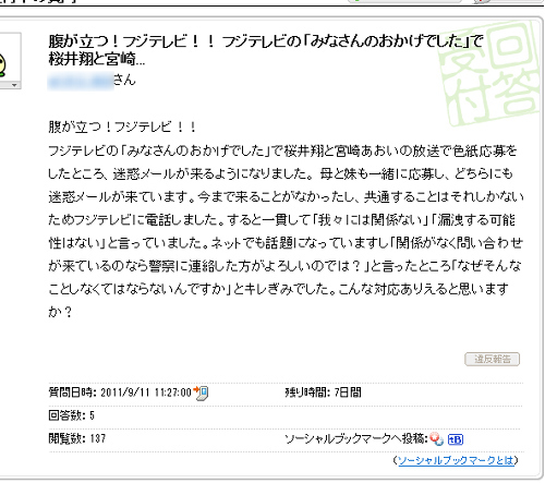 $はやぶさのブログ-uji3
