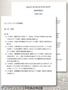 $はやぶさのブログ-竹島4