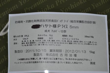 003+(2)_convert_20111021203443.jpg