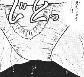 黒猫原作31