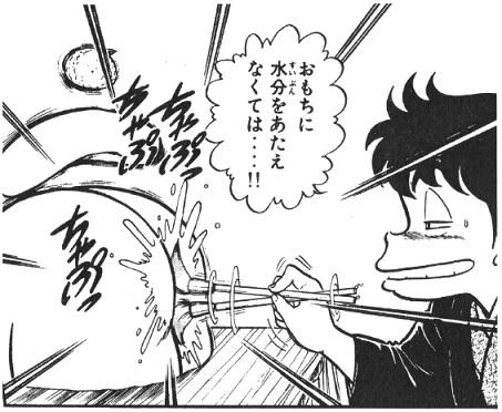 黒猫原作50