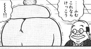 黒猫原作52