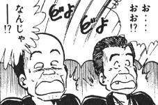 黒猫原作71