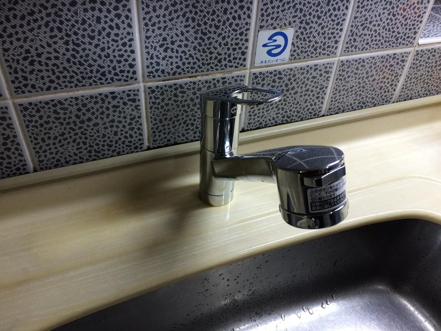 新しい水栓