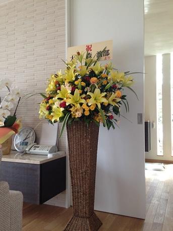 レセプションお祝い花