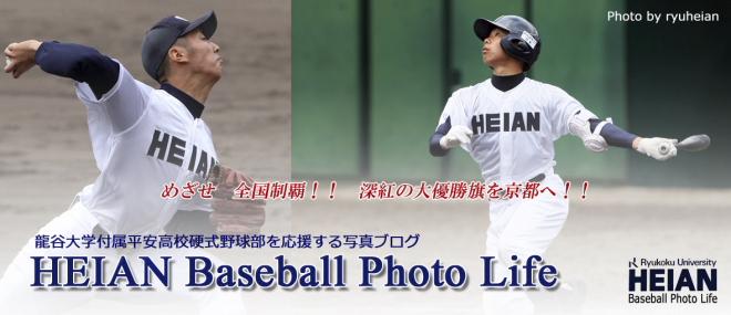2012-4-21-999.jpg