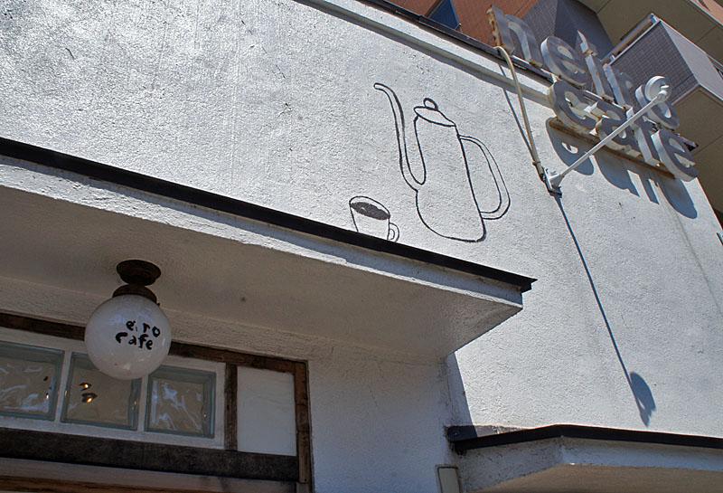 130428NEIRO CAFE6