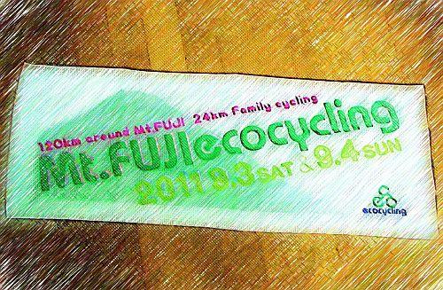 20110920+富士エコ01(色鉛筆)