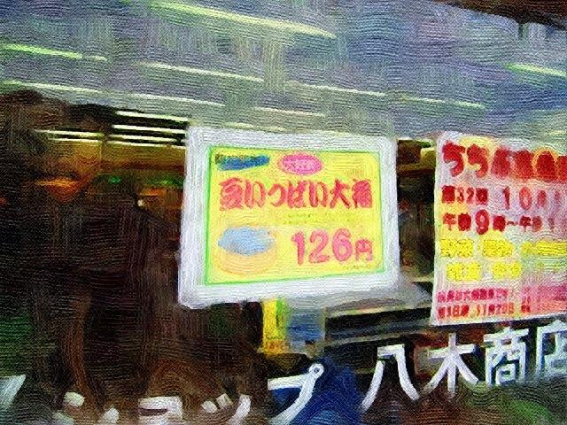 IMG_0027(油彩)