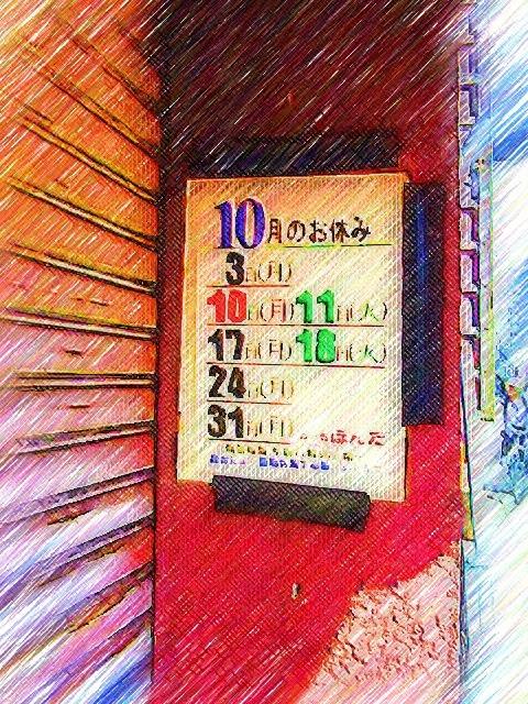 IMG_0055(色鉛筆)