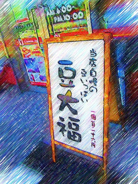IMG_0104(色鉛筆)